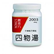 四物湯 200g (3瓶以上組合優惠)