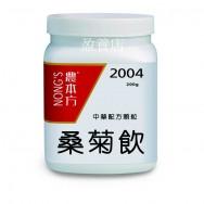 桑菊飲 200g  (3瓶以上組合優惠)