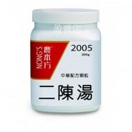 二陳湯 200g (3瓶以上組合優惠)