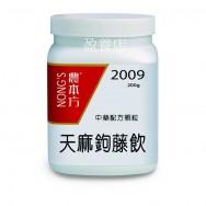天麻鉤藤飲 200g (3瓶以上組合優惠)