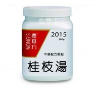 桂枝湯 200g (3瓶以上組合優惠)
