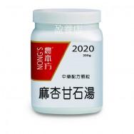 麻杏甘石湯 200g (3瓶以上組合優惠)