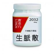 生脈散 200g (3瓶以上組合優惠)