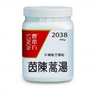 茵陳蒿湯 200g  (3瓶以上組合優惠)