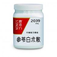 參苓白朮散 200g (3瓶以上組合優惠)