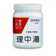理中湯 200g (3瓶以上組合優惠)