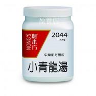 小青龍湯 200g  (3瓶以上組合優惠)