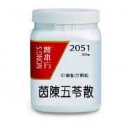 茵陳五苓散 200g (3瓶以上組合優惠)