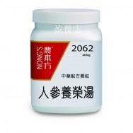 人參養榮湯 200g  (3瓶以上組合優惠)