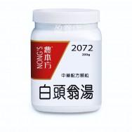 白頭翁湯 200g (3瓶以上組合優惠)