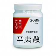 辛夷散  200g (3瓶以上組合優惠)