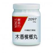 木香檳榔丸 200g (3瓶以上組合優惠)
