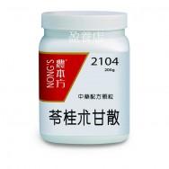 苓桂朮甘湯 200g (3瓶以上組合優惠)