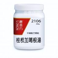 桂枝加葛根湯 200g (3瓶以上組合優惠)
