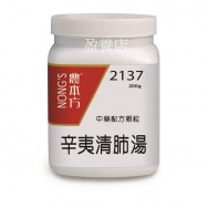 辛夷清肺湯  (3瓶以上組合優惠)