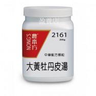 農本方®大黃牡丹皮湯 200g (3瓶以上組合優惠)