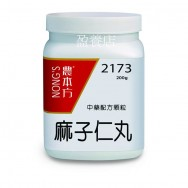 麻子仁丸 200g (3瓶以上組合優惠)