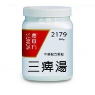 三痺湯 200g (3瓶以上組合優惠)