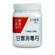甘露消毒丹 200g  (3瓶以上組合優惠)