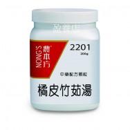 橘皮竹茹湯 200g (3瓶以上組合優惠)