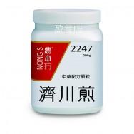 濟川煎 200g (3瓶以上組合優惠)