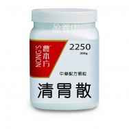 清胃散 200g (3瓶以上組合優惠)