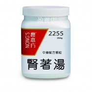 腎著湯 200g (3瓶以上組合優惠)