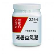 清暑益氣湯 200g (3瓶以上組合優惠)