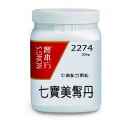 七寶美髯丹 200g (3瓶以上組合優惠)