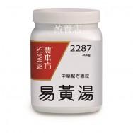 易黃湯 200g (3瓶以上組合優惠)