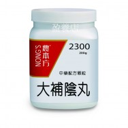 大補陰丸 200g (3瓶以上組合優惠)