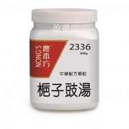 梔子豉湯 200g (3瓶以上組合優惠)