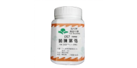 海天 -  茵陳蒿湯100g  (3瓶自選組合)