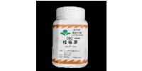 海天 -  桂枝湯100g  (3瓶自選組合)