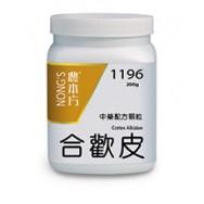 濃縮中藥 - 合歡皮  200g (3瓶以上組合優惠)