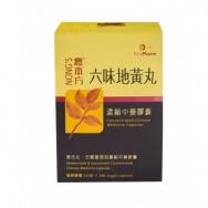 3601 六味地黃丸膠囊 Liu Wei Di Huang Wan (Jiao Nang) 240粒裝