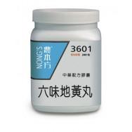 六味地黃丸膠囊 Liu Wei Di Huang Wan (Jiao Nang) 240粒裝x4盒