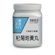 杞菊地黃丸膠囊 Qi Ju Di Huang Wan ( Jiao Nang ) 240粒裝x4盒