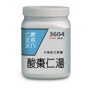 酸棗仁湯膠囊 Suan Zao Ren Tang Capsule (Jiao Nang)  240粒裝x4盒