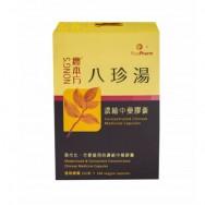 3606 八珍湯膠囊  Ba Zhen Tang ( Jiao Nang ) 240粒裝