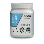 八珍湯膠囊  Ba Zhen Tang ( Jiao Nang ) 240粒裝x4盒