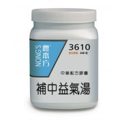 補中益氣湯膠囊 Bu Zhong Yi Qi Tang ( Jiao Nang ) 240粒裝x4盒