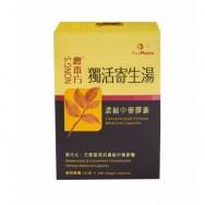 3614 獨活寄生湯膠囊 Du Huo Ji Sheng Tang ( Jiao Nang )240粒