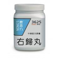 右歸丸膠囊 You Gui Wan ( Jiao Nang ) 240粒x4盒