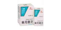 農本方®藥用雲芝-60粒裝x1盒  (缺貨中)