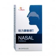 培力®鼻敏感配方 (60粒裝)